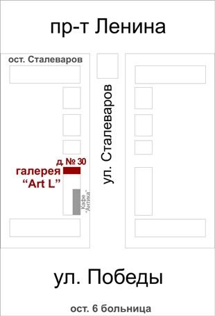 Схема местоположения галереии «Art L»